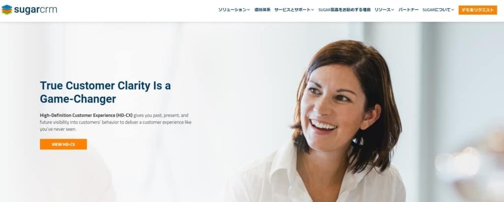 SugerCRM公式サイトの画像