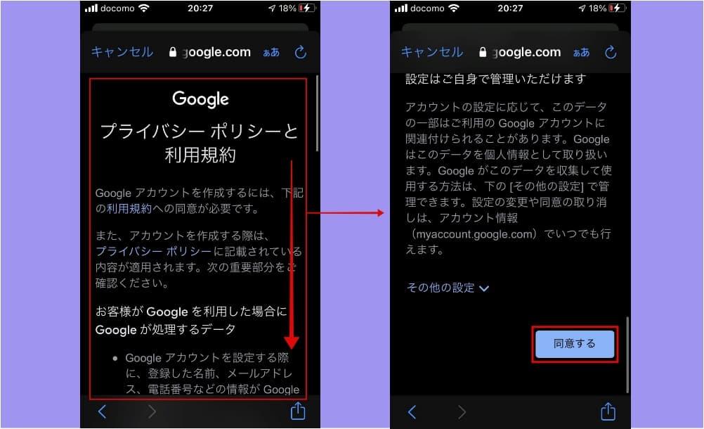 【公式】リットリンク(lit.link)で複数のアカウントを登録する方法